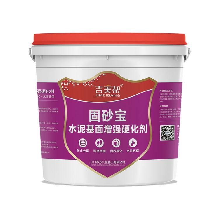 固沙宝水泥基面增强硬化剂