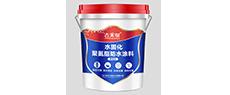 水固化聚氨酯防水涂料